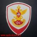 Нашивка на рукав ГФС России для форменной рубашки белого цвета