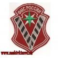 Нарукавный знак сотрудников ФМС России