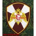 Нарукавный знак военнослужащиж и сотрудников ФСВНГ РФ