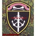 Шеврон морских воинских частей Центрального округа ВНГ России