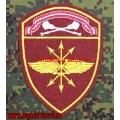 Шеврон воинских частей связи Центрального округа ВНГ