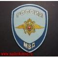 Жаккардовый шеврон сотрудников следственных подразделений МВД для рубашки голубого цвета