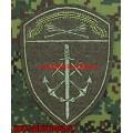 Полевой шеврон военнослужащих морчастей Центрального округа ВНГ