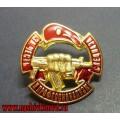 Нагрудный знак За честь и профессионализм спецназа