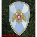 Нарукавный знак Росгвардии для рубашки голубого цвета