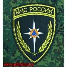 Нарукавный знак сотрудников МЧС России