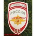 Шеврон полиция Россия МВД для рубашки белого цвета