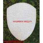 Лпучка белого цвета для шеврона Росгвардии