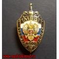 Нагрудный знак 200 лет МВД России