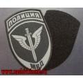 Нашивка жаккардовая спецназа МВД России с липучкой для специальной формы