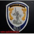 Шеврон Центральный аппарат МВД (Юстиция) для рубашки белого цвета