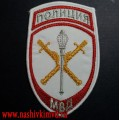 Шеврон начальников территориальных органов ВД для рубашки белого цвета