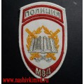 Шеврон Учебные заведения в системе МВД для рубашки белого цвета