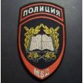 Нашивка на рукав Учебные заведения МВД жаккардовая