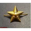 Звезда рифленая 20 мм золотого цвета